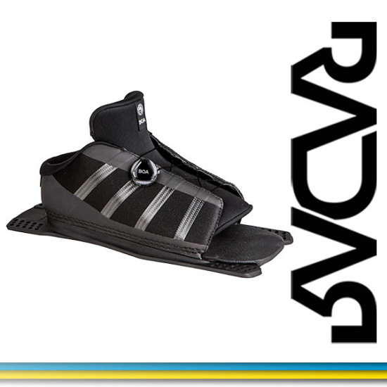 Radar HRT BOA Rear Boot Alu plate